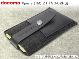 シャーボナイズ Charbonize レザー & フェルト ウォレットタイプケース for Xperia (TM) Z1 f SO-02F