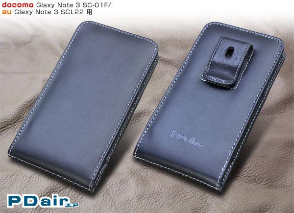 95259e5ec2 PDAIR レザーケース for GALAXY Note 3 SC-01F/SCL22 ベルトクリップ付バーティカルポーチ