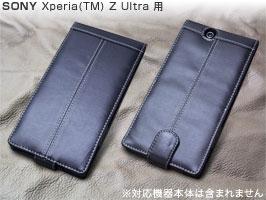 Xperia (TM) Z Ultra SOL24/SGP412JP 用 ケース PDAIR レザーケース for Xperia (TM) Z Ultra SOL24/SGP412JP 縦開きトップタイプ
