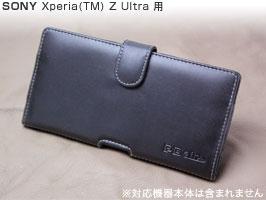 Xperia (TM) Z Ultra SOL24/SGP412JP 用 ケース PDAIR レザーケース for Xperia (TM) Z Ultra SOL24/SGP412JPポーチタイプ