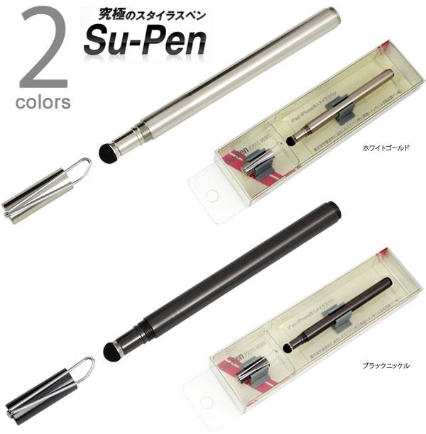 MetaMoJi オリジナルスタイラスペン Su-Pen mini(MSモデル)(メッキ版) for iPad/iPhone用 【ポストイン指定商品】スーペン/supen メタモジ タッチペン スマホ タブレット 【iPhone6 Plus5.5インチ iphone6 iphone5s/5 iPad】 P201S-MSBN/P201S-MSWG