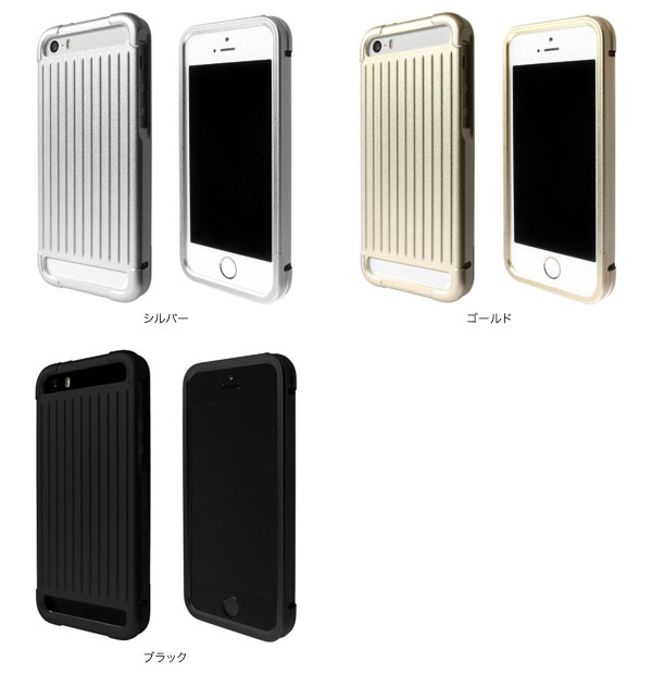 GRAMAS(グラマス) RM02 Full Metal Case with Extra Glass for iPhone SE / iPhone 5s / iPhone 5