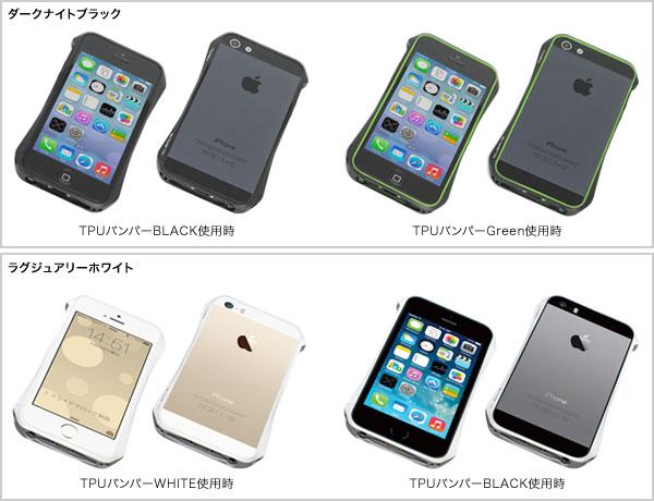 check out 8fbeb 14e86 Deff ディーフ / aluminum bumper CLEAVE ALUMINUM BUMPER AERO2 LIMITED EDITION  for iPhone SE / 5s / 5