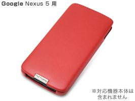 Piel Frama iMagnum レザーケース for Nexus 5