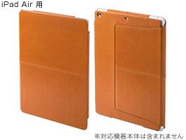 GRAMAS TC494 Tablet Leather Case for iPad Air グラマス 坂本ラジヲ 手帳型 レザー ケース TC494BK TC494TA