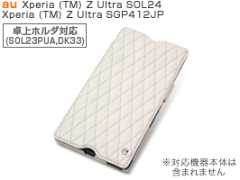 【BF限定●最大P34倍●最大1500円OFFクーポン】 Noreve Ambition Couture Selection レザーケース for Xperia (TM) Z Ultra SOL24/SGP412JP 卓上ホルダ対応