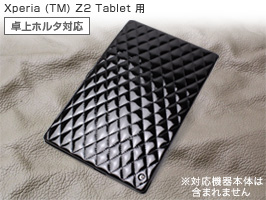 Noreve Illumination Couture Selection レザーケース for Xperia (TM) Z2 Tablet
