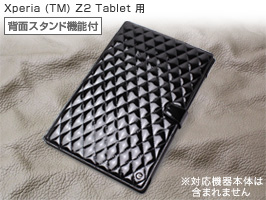 Noreve Illumination Couture Selection レザーケース for Xperia (TM) Z2 Tablet 横開きタイプ(背面スタンド機能付)