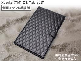 Noreve Perpetual Couture Selection レザーケース for Xperia (TM) Z2 Tablet 横開きタイプ(背面スタンド機能付)