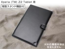 Noreve Perpetual Selection レザーケース for Xperia (TM) Z2 Tablet 横開きタイプ(背面スタンド機能付)