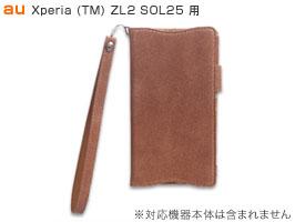 【BF限定●最大P34倍●最大1500円OFFクーポン】 Xperia (TM) ZL2 SOL25 用 ケース Zenus Prestige Vintage Diary for Xperia (TM) ZL2 SOL25