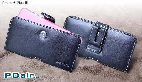iPhone 6s Plus / iPhone 6 Plus with Case 用 ケース PDAIR レザーケース for iPhone 6s Plus / iPhone 6 Plus with Case ポーチタイプ iPhone6プラス(5.5インチ) おしゃれ 本革使用 アップル純正のシリコーンケースなどを装着したまま収納可能