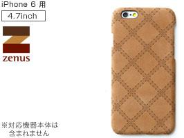 iPhone 6s / iPhone 6 用 ケース zenus iphone6 【iPhone6 4.7 ケース 手帳】 Zenus Vintage Quilt Bar for iPhone 6s / iPhone 6