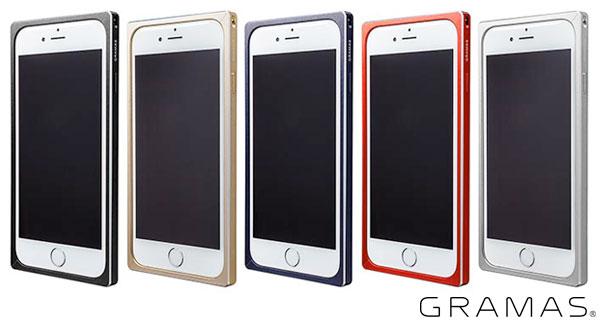 MB514 iPhone6 4.7インチ用 GRAMASグラマス Straight Metal Bumper MB514 for iPhone 6s / iPhone 6 メタルバンパー 坂本ラジヲGRAMAS(グラマス) アルミケース アルミニウムケース MB514NV MB514GL MB514SL MB514BK MB514RD アイホン アイフォンケース 10P06Aug16