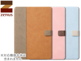【BF限定●最大P34倍●最大1500円OFFクーポン】 iPad Air 2 用 ケース ゼヌス ZENUS E-Note Diary for iPad Air 2