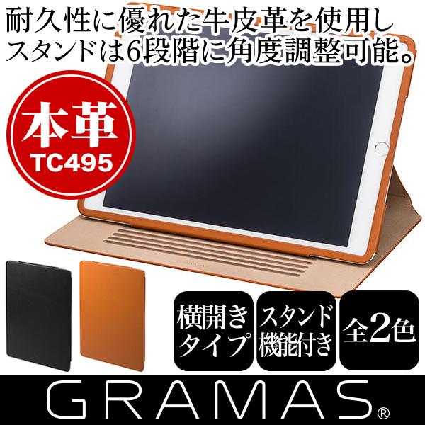 【送料無料】TC495 グラマス GRAMAS Leather Case TC495 iPad Air 2 手帳型 本革 レザー ケース 坂本ラジヲ TC495BK TC495TA