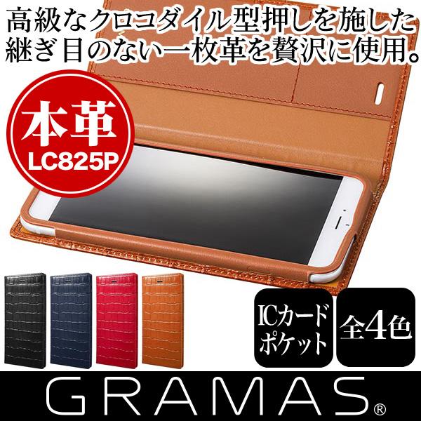 【送料無料】LC825P グラマス GRAMAS Crocodile Patterned Full Leather Case LC825P iPhone 6 Plus 手帳型 カバー 本革 レザー ケース 坂本ラジヲ LC825PBK LC825PRD LC825PNV LC825PTA クロコダイルパターン ICカードポケット ホルダー iPhone 6 Plus(5.5) アイフォーン
