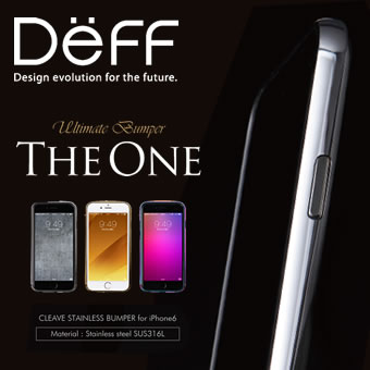 CLEAVE Stainless Bumper The One for iPhone 6s/6 【送料無料】 ディーフ Deff ステンレス バンパー iPhone 6s iPhone 6