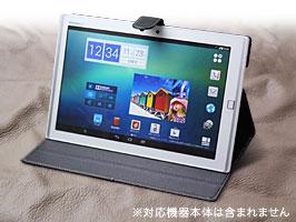 ARROWS Tab F-03G 用 ケース PDAIR レザーケース for ARROWS Tab F-03G 横開きタイプ タブレットケース 皮手帳型 手帳型 ダイアリー 皮 革 本革 ケース カバー ジャケット 卓上スタンド機能