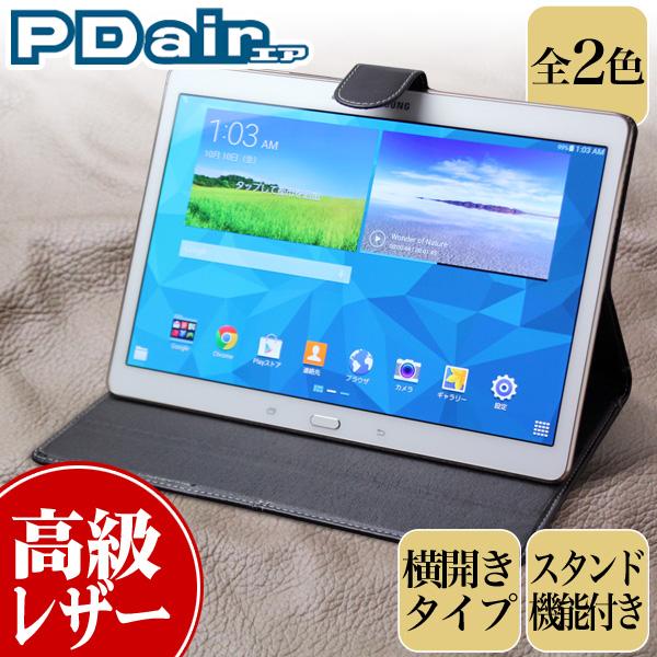 GALAXY Tab S 10.5 用 ケース PDAIR レザーケース for GALAXY Tab S 10.5 横開きタイプ タブレットケース 皮手帳型 手帳型 ダイアリー 皮 革 本革 ケース カバー ジャケット 卓上スタンド機能