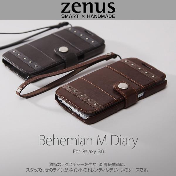 Galaxy S6 SC-05G 用 ケースZenus ゼヌス Minimal Diary for Galaxy S6 SC-05G 手帳型 手帳ケース 手帳タイプSC05G Z5987GS6