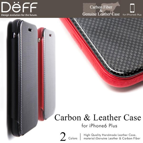 ディーフDeff【送料無料】iPhone6 Plus用レザーケース(カーボンファイバーと本革レザー)Carbon Fiber & Genuine Leather Case 手帳型 カバー ジャケット ICカードポケットあり