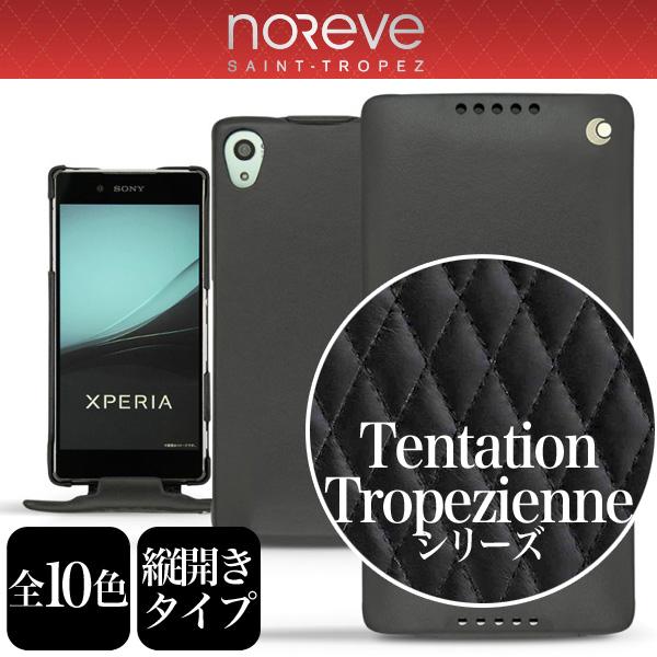 Noreve Tentation Tropezienne Couture Selection レザーケース for Xperia (TM) Z4 SO-03G/SOV31/402SO 【送料無料】 フリップタイプ 縦型 おしゃれでおすすめのかわいい 高級 ケース カバー ジャケット レザー 本革 本皮 フランス Noreve ノレヴ カラフル