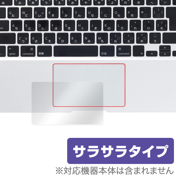 OverLay Protector for トラックパッド MacBook Air 11インチ(Early 2015/Early 2014/Mid 2013/Mid 2012/Mid 2011/Late 2010) 保護フィルム 保護シール 保護フィルム 低反射タイプ アンチグレア サラサラ手触り タッチパッド保護 マウス保護 P23Jan16