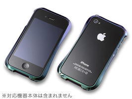 Deffディーフ/アルミバンパー CLEAVE ALUMINIUM BUMPER LIMITED for iPhone 4S/4(ジュエルビートル)