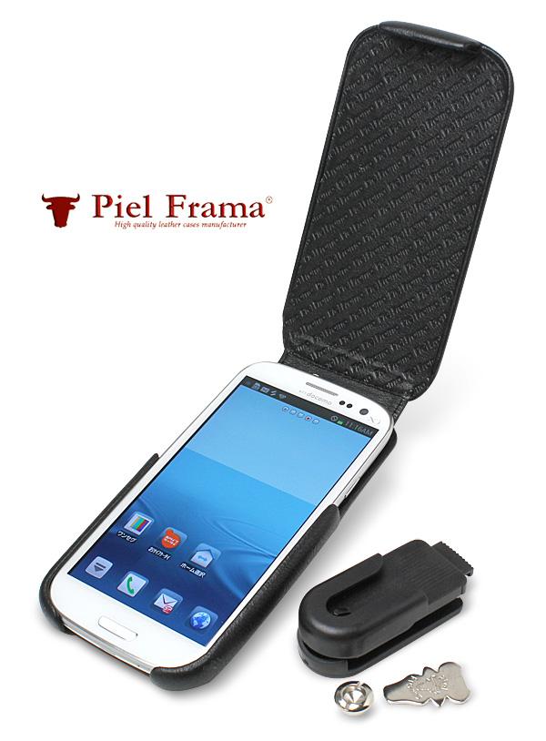 Piel Frama iMagnum レザーケース for GALAXY S III α SC-03E/S III SC-06D