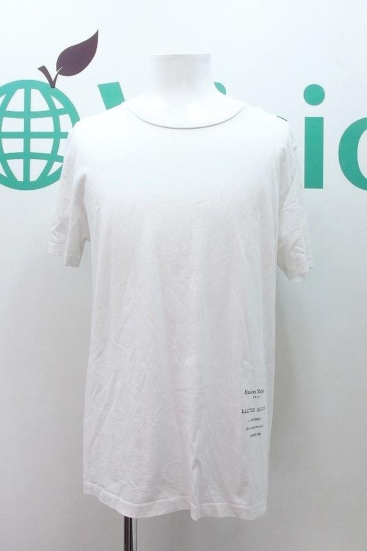 Martin Margiela マルタンマルジェラ  ESTNATION 六本木 15周年記念 限定Tシャツ メンズ  1