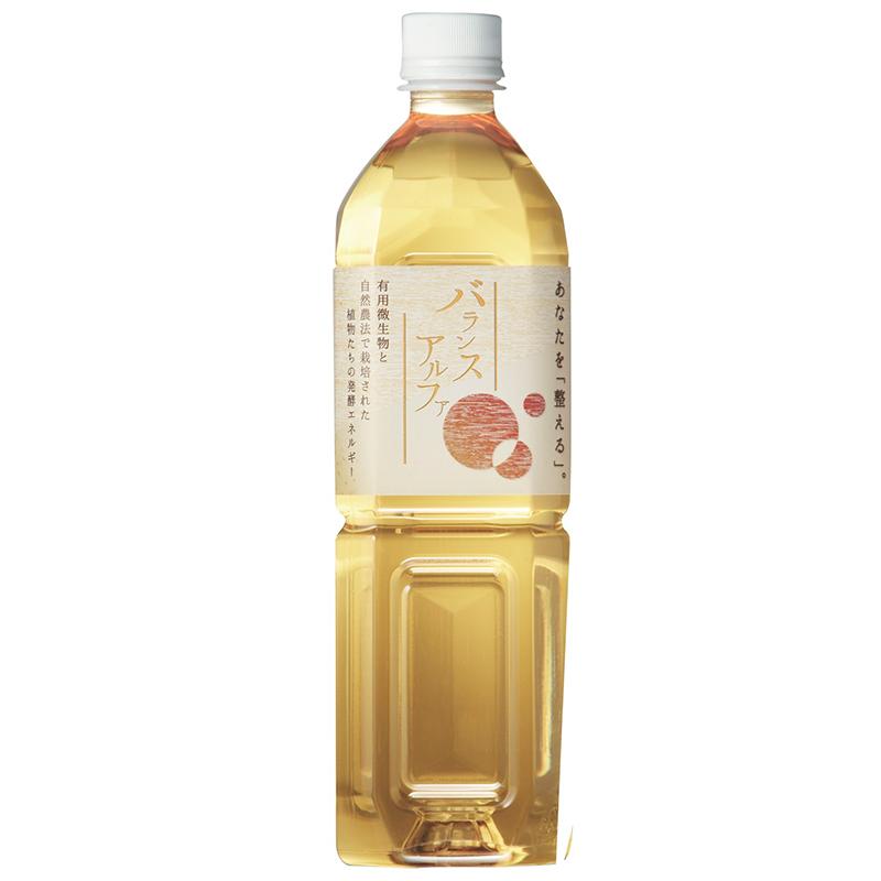 【まとめ買いで5%お得】【送料無料】自然素材と微生物から作られた完全発酵飲料 バランスα(アルファ)[900ml]5本セット | cat visions