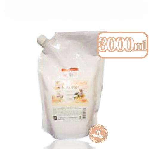送料無料]ナプラ ナピュール キュアシャンプー 3000ml( リフィル 詰替 ) ( napla napur 敏感肌 オーガニック エコサート 正規品 シャンプー )