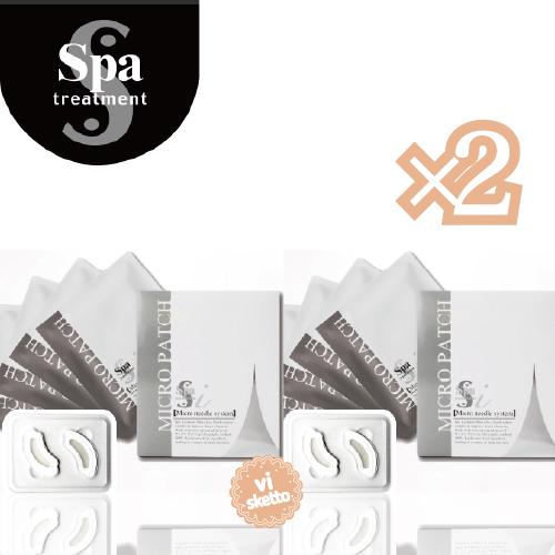 [2本SET]スパトリートメント iマイクロパッチ 2枚×4セット(8枚入り) ( 正規品 美容液 スキンケア 化粧水 乳液 美肌 パック ウェーブコーポレーション 専用美容機器 マイクロニードル技術 )