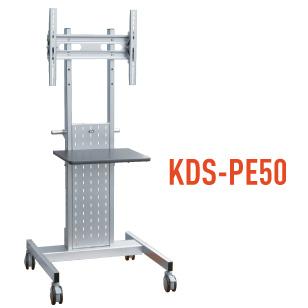 【VISPRO】シンプルディスプレイスタンドKDS-PE50 ユニバーサルタイプ