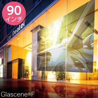 Glascene®F / グランシーン®F  ウィンドウスクリーン 16:9サイズ 90インチ