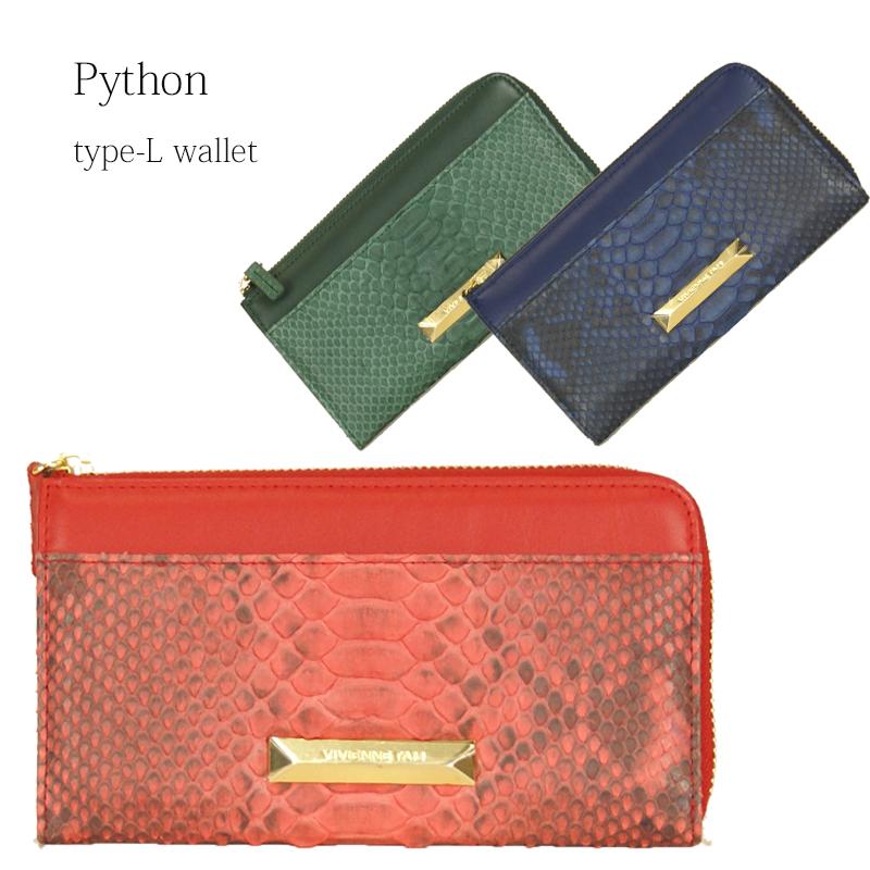 【パイソン】【Python】【現品限り】パイソンバックカットL字ファスナー長財布 レディース財布 通勤 普段使い 送料無料