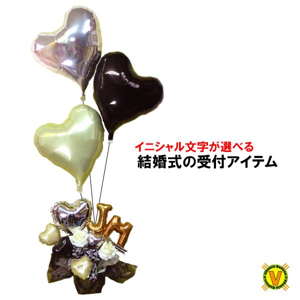 結婚式電報 bright future~有望な将来~  / ギフト プレゼント 記念日 結婚祝い 御祝い ウエルカムアイテム