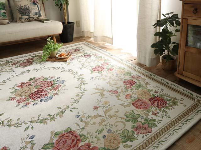手洗いOK!繊細で優美な激安ゴブラン織りラグ 約200x250cm