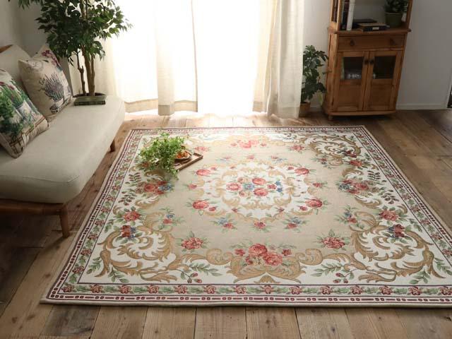 高級シェニール糸で織られた美しいデザインのゴブラン織ラグ 約190x240cm