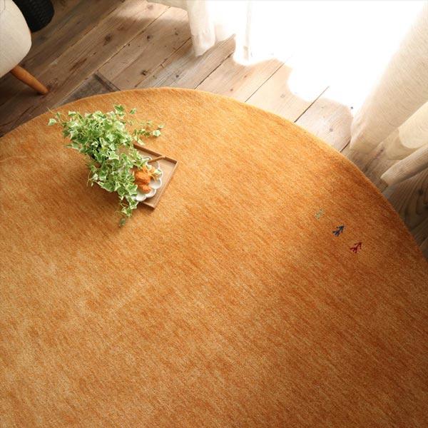 ラグ 上質ウール100%のインドギャッベ ラグサイズ 円形 直径約140cm ギャベ ラウンド 丸 無地 アジアン 民族調 敷物 マット