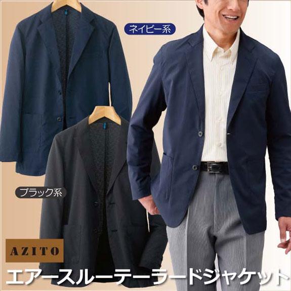 メンズ 紳士服 AZITO/アジトエアースルーテーラードジャケット(C900301) 5月上旬出荷予定【2020春夏モデル】【送料無料】【smtb-TD】【saitama】