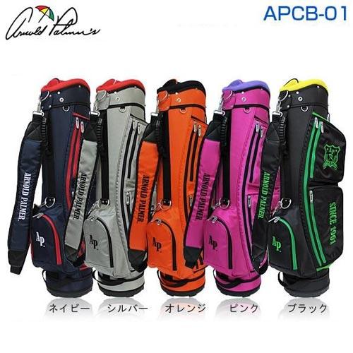 【送料無料】Arnold Palmer(アーノルド・パーマー) ミニキャディバッグ APCB-01【smtb-TD】【saitama】※他商品との同梱不可