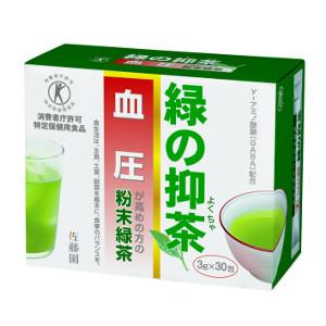 血圧が高め 気になる方の粉末緑茶 特定保健用食品 トクホ みどりのよくちゃ お金を節約 授与 緑の抑茶