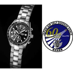 【送料無料】航空自衛隊60周年記念限定ウォッチ 腕時計【smtb-TD】【saitama】