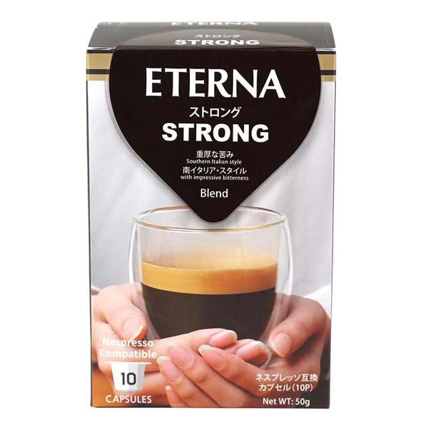 ネスプレッソ互換カプセルコーヒー ETERNA エテルナ STRONG ストロング 55360 10個×12箱セット【送料無料】【smtb-TD】【saitama】