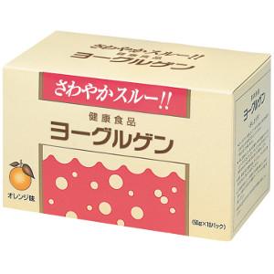 乳酸菌 ビフィズス菌 オリゴ糖 粉末 健康食品 ヨーグルゲン 30袋 オレンジ味 スッキリ 送料無料 期間限定 ドリンク 特売