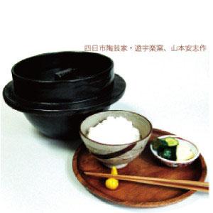 旨味ごはん釜 対流炊飯式 土鍋【送料無料】【smtb-TD】【saitama】