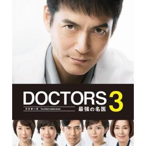 邦ドラマ「DOCTORS 3 最強の名医」 Blu-ray BOX TCBD-0466 ブルーレイ【送料無料】【smtb-TD】【saitama】