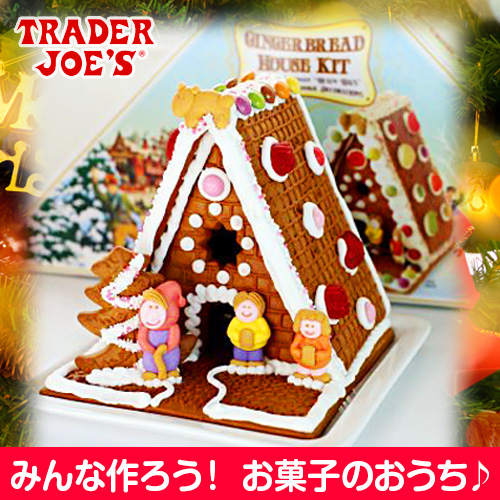 Christmas Gingerbread House Kit.Gingerbread House Kit 750 G House Hand Made Christmas Candy House Assembled Home Sweet Longing Seen In The Picture If You Decorate And Voila You